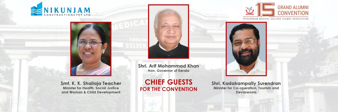 15th Grand Annual Convention Chief Guests